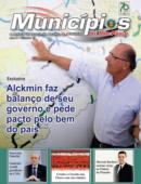 capa_musp_70_revista